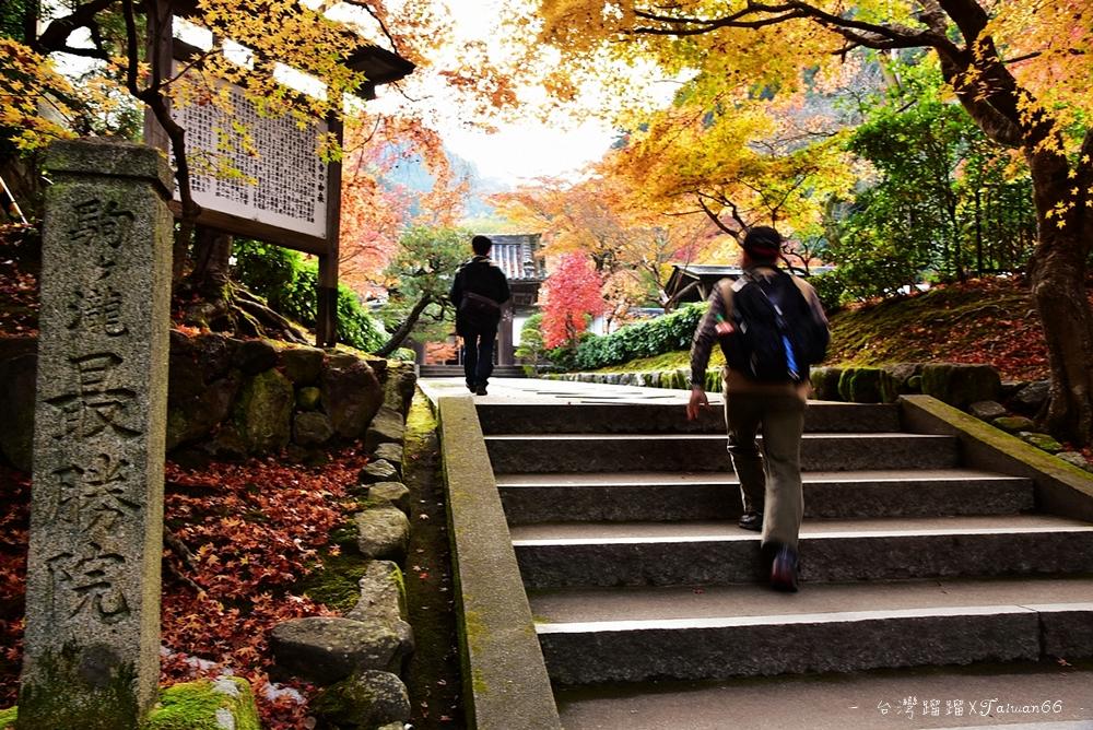 駒ヶ瀧本堂 最勝院