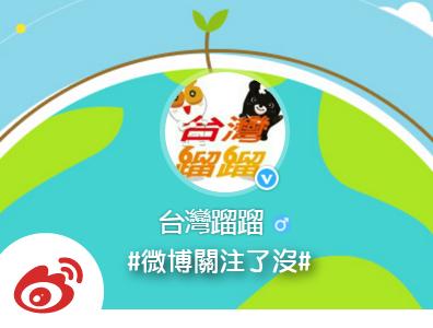 weibo01