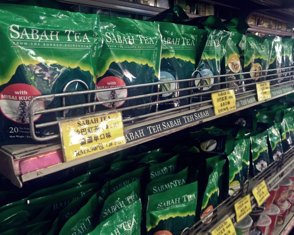 加雅街 沙巴紅茶