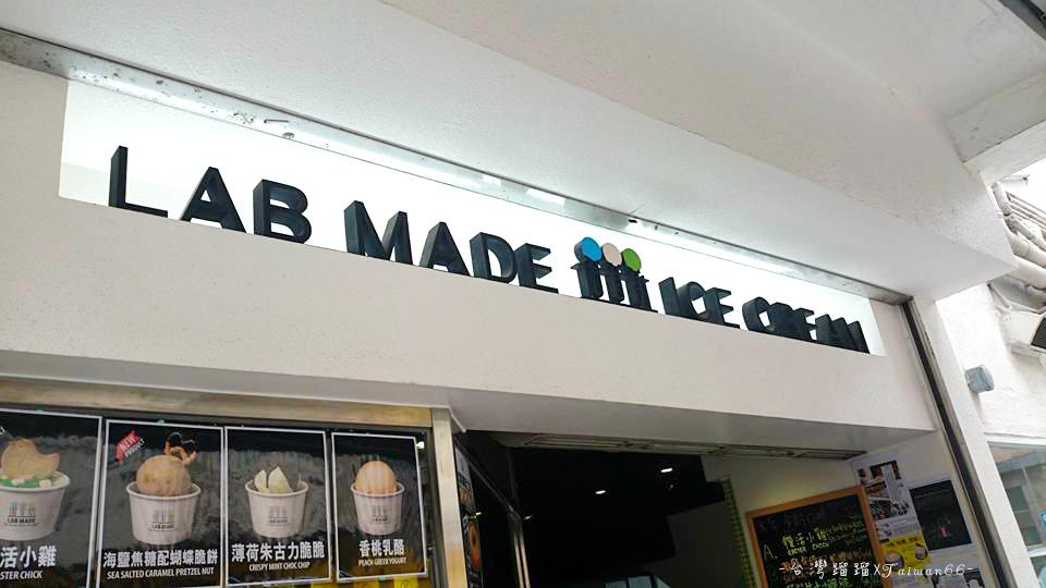lab made 分子雪糕