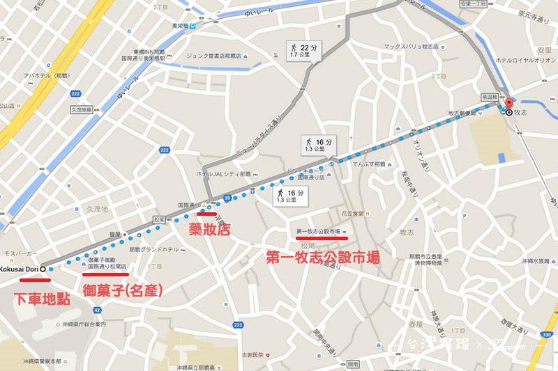 國際通地圖