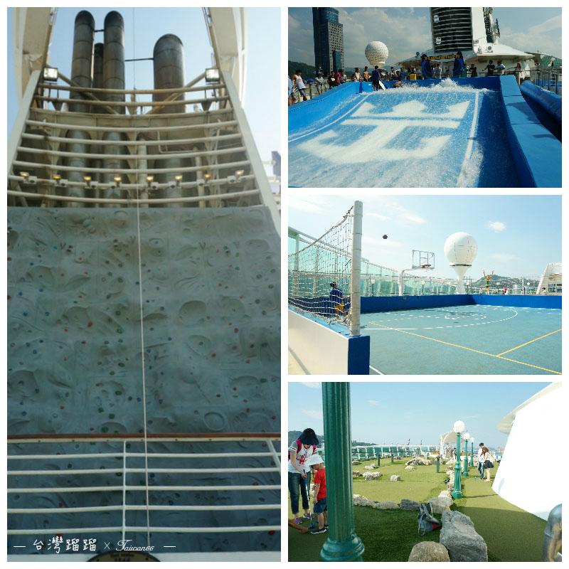海洋航行者號-設施