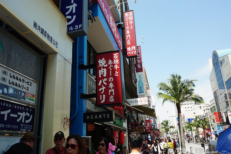 石垣牛燒烤店