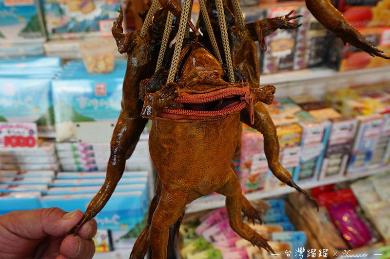 青蛙真皮包